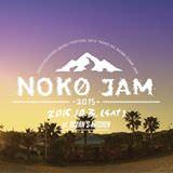 201510008noko_jam