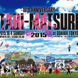 201510015tabi_matsuri