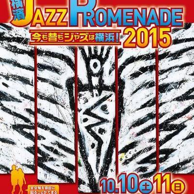 201510026yokohama_jazz_promenade