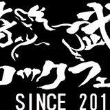 201509066kibamusha