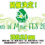 201511009green_of_music
