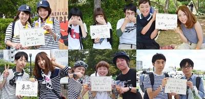 くるり主催フェス京都音博ラバーが選ぶ、ベストオブくるりナンバー!