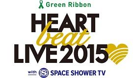 201510079heart_beat_live