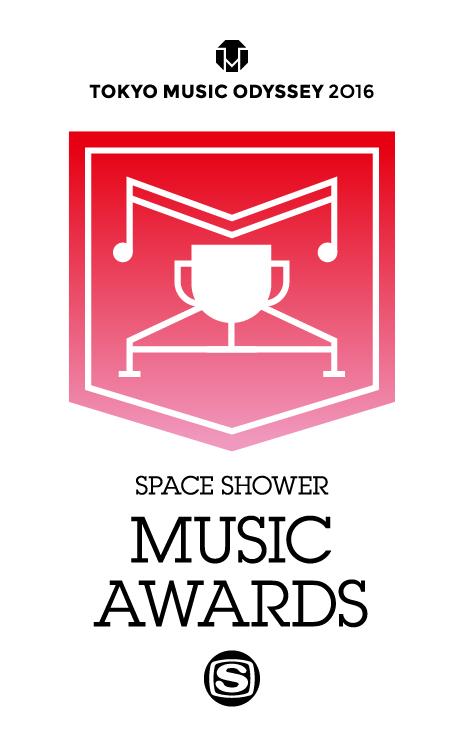 MUSIC_AWARD_logo