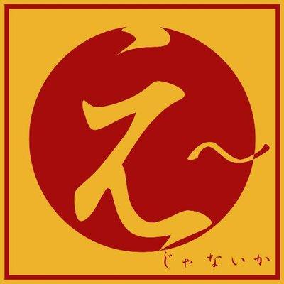 ejanaika_2016_logo