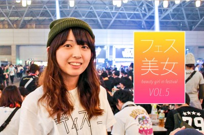 フェス美女005   もじゃさん@COUNTDOWN JAPAN