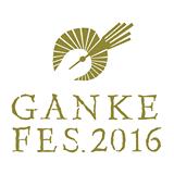 gankefes2016