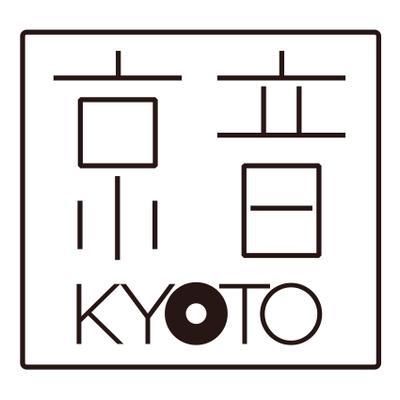 kyooto_2016