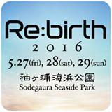 rebirthfes_2016_logo