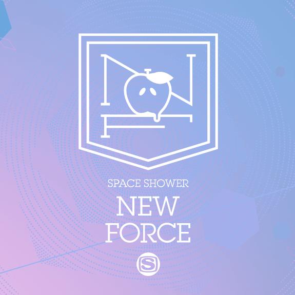 spaceshower_newforce