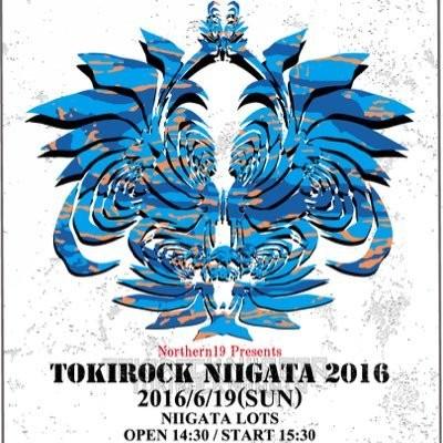 tokirockniigata2016
