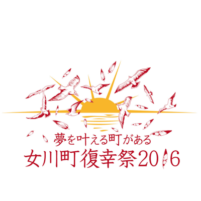 201603mekawahukkousai