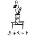 201605tokyonominoichi