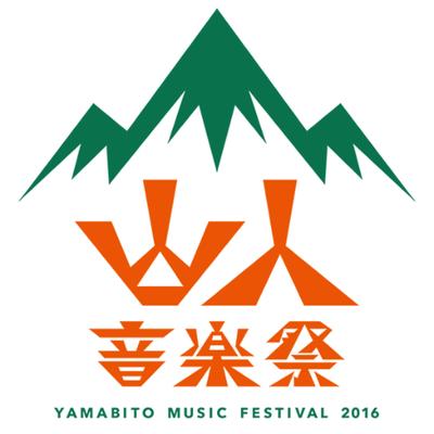 201609yamabito.png