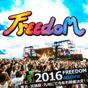 2016freedomaozora
