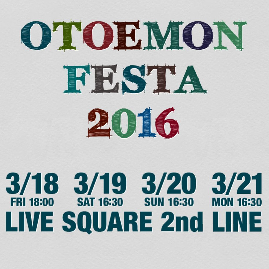 2016otoemonfesta