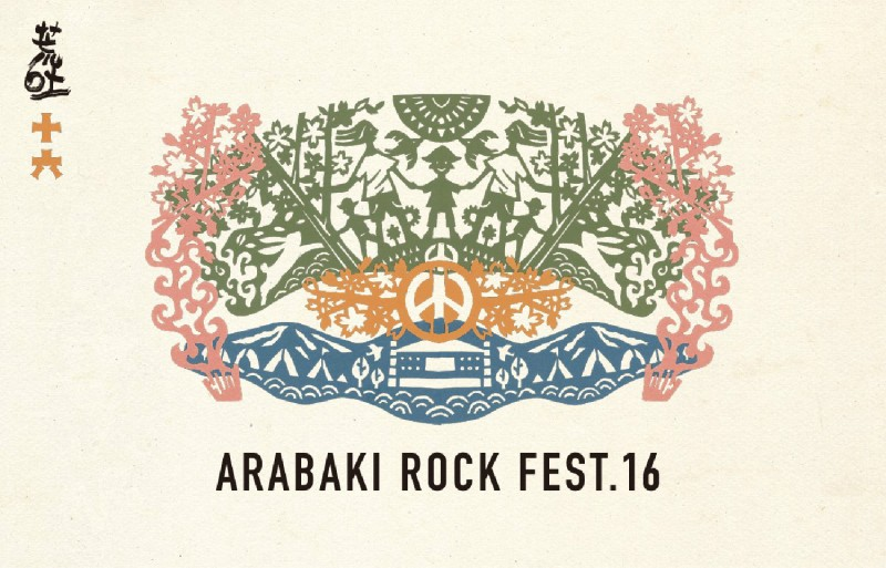 ARABAKI2016
