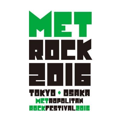 METROCK2016