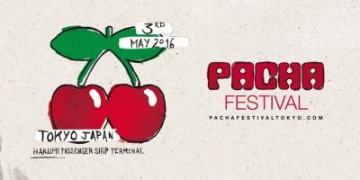 世界最高峰のクラブ「PACHA」が音楽フェスとして日本上陸!5月にはキックオフ・イベントも!