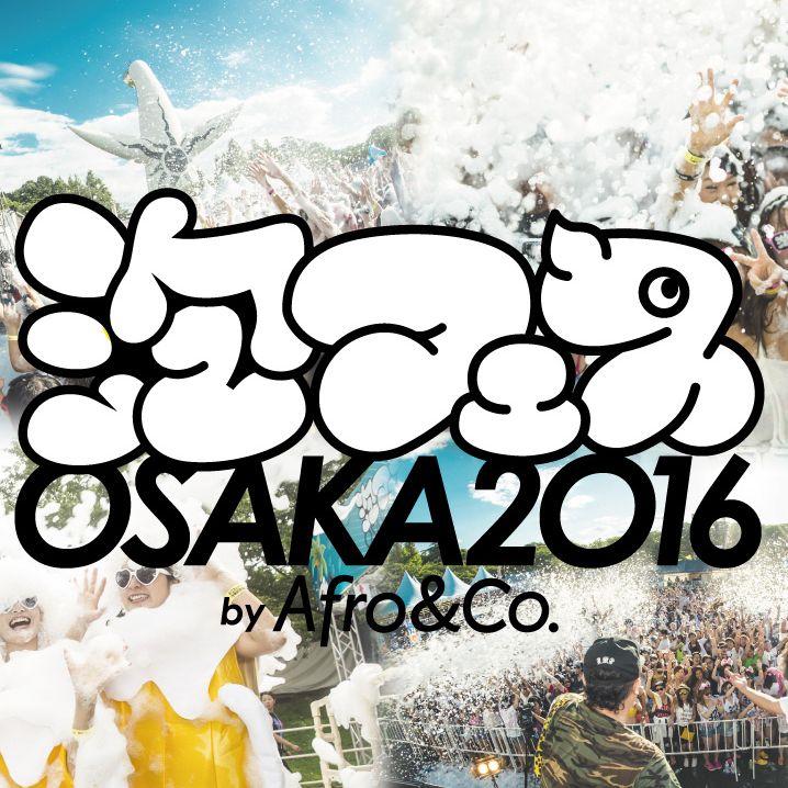 awafesosaka2016_keyvisual