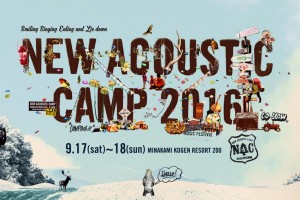 New Acoustic Camp2016
