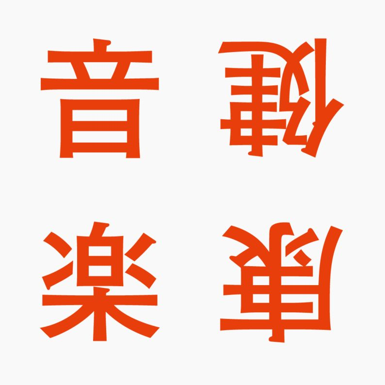 kenkoongaku_logo