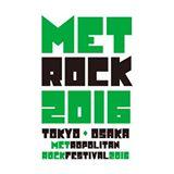 metrock_2016_logo