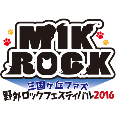 mikrock_2016_logo