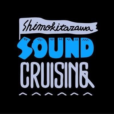 soundcruising_2016_logo