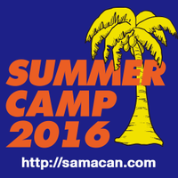 summercamp_2016_logo