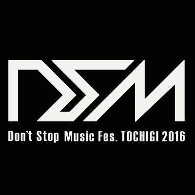 tochifes_2016_logo