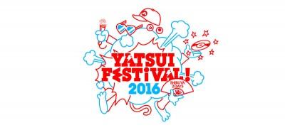 「YATSUI FESTIVAL!2016」第1弾に川本真琴、水カン、ネバヤンら23組発表!
