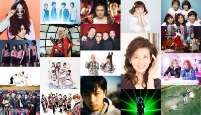 「YATSUI FESTIVAL!2016」第二弾出演者発表で、南野陽子、千秋ら19組追加