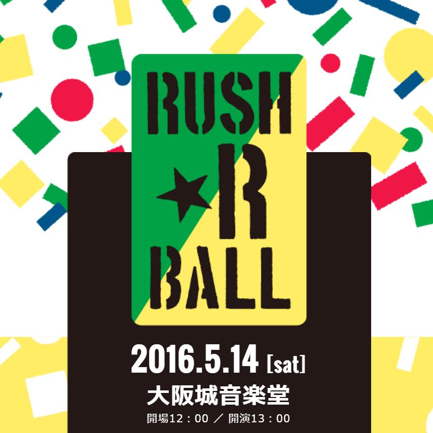 201605rushballr