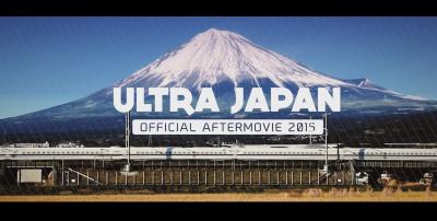 「ULTRA JAPAN 2015」のアフタームービーがついに公開!!!
