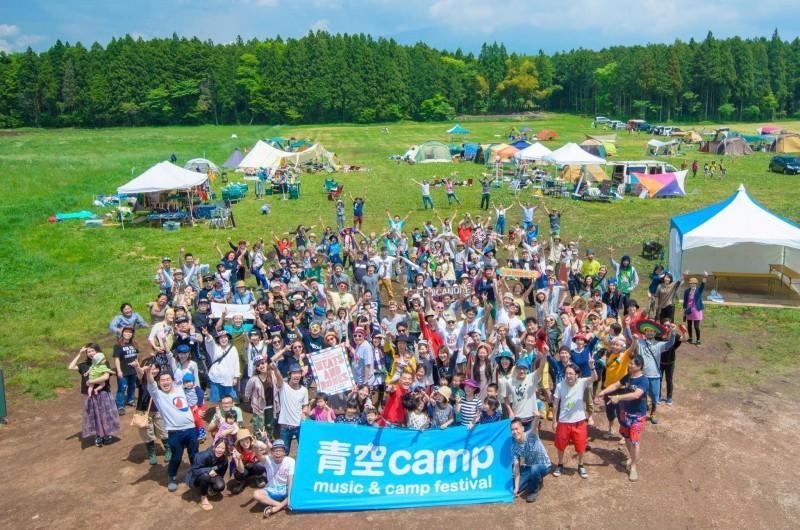 aozoracamp2