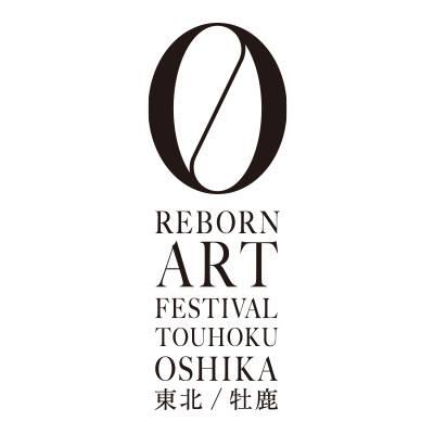 ap-bank_reborn-art_2016-001