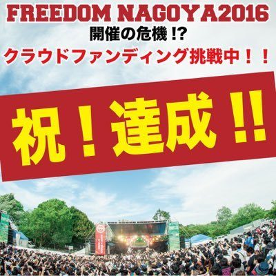 201606freedom