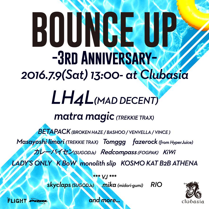 201607bounceup1