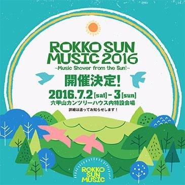 201607rokkosunmusic