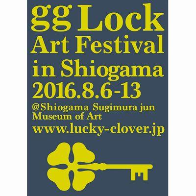 201608gglock