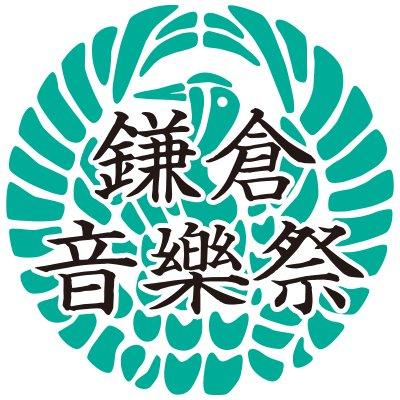 201608kamakura