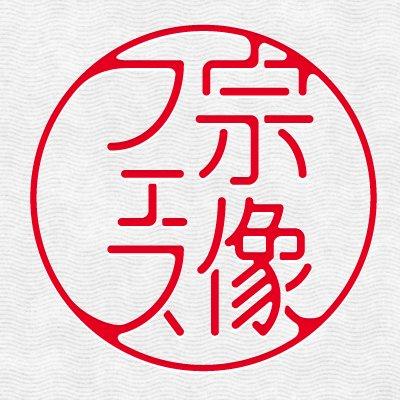 201608munakata