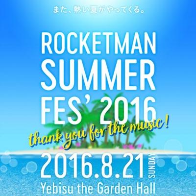 201608rocketman