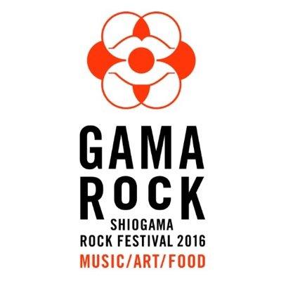201609gamarock