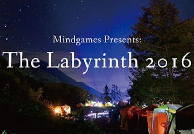 201609labyrinth