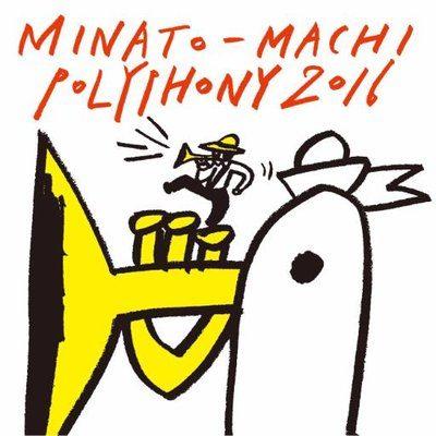 201609minatomachi