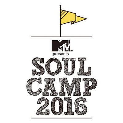 201609soulcamp
