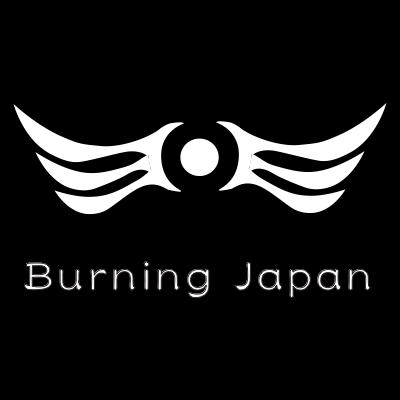 201610burning
