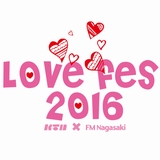 201610lovefes
